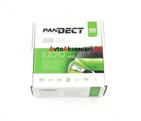 Сигнализация Pandect X-2010