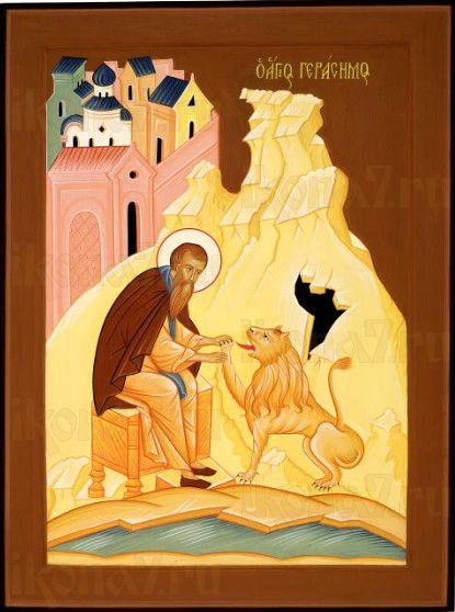Герасим Иорданский (рукописная икона)