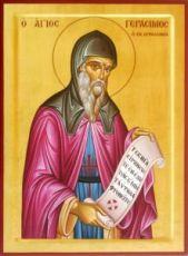 Икона Герасим Кефалонийский (рукописная)