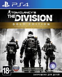 Игра Tom Clancy's The Division. Gold Edition (PS4)