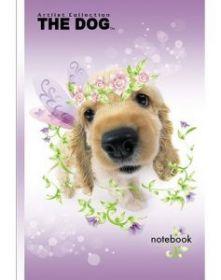 "Бизнес-блокнот 120л, А6, 113х171мм, ""THE DOG. Нежный щенок"" (арт. 11876) (11731)"