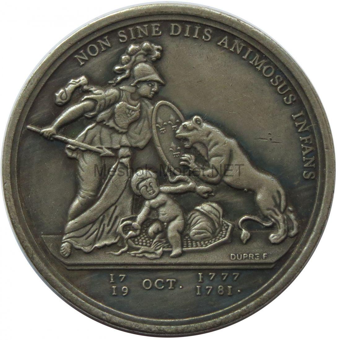 Копия Медаль Американская свобода 1776 года