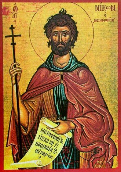 Никон Метаноите (рукописная икона)