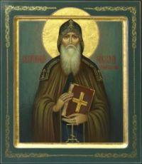 Икона Никон Печерский