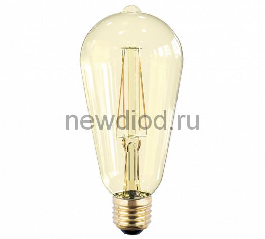 Лампа светодиодная LED-ST64-PRM 8Вт  Е27 3000К 720Лм золотистая ASD