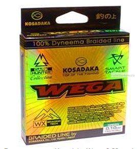 Леска плетеная Kosadaka Wega флюоресцентная 150 м