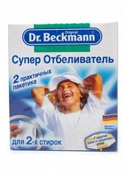 Немецкий супер отбеливатель Dr Beckmann