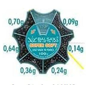 Грузила Balsax Super Soft 0,09-0,7г