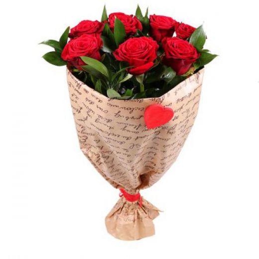 Букет цветов ДЛЯ ТЕБЯ