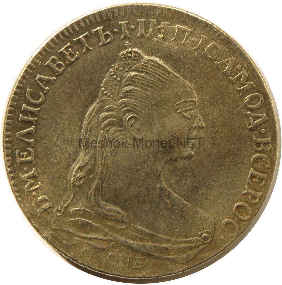 Копия Монета рубль 1757 года СПБ
