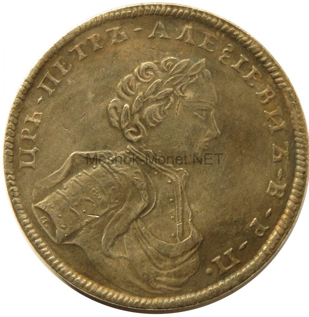 Копия Московский рубль 1707 года Петр 1 год арабский