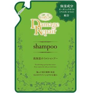 Восстанавливающий шампунь с морской водой, водорослями и коллагеном Wins Damage Repair Shampoo (мягкая упаковка)