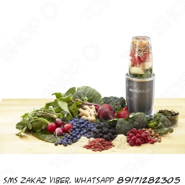 Нутрибуллет Nutribullet Basic