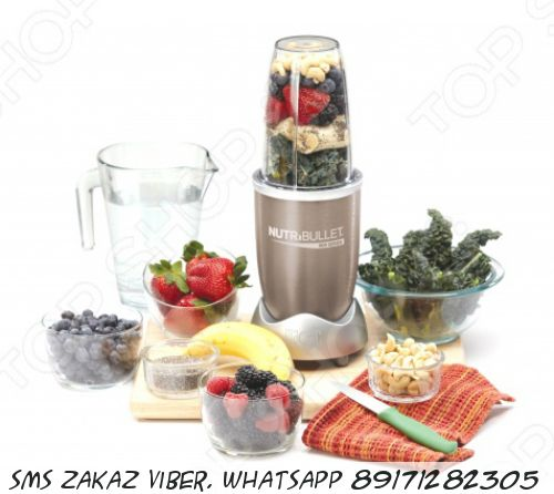 Нутрибуллет NutriBullet Pro Family Set
