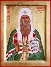 Икона Ермоген, патриарх Московский (рукописная)