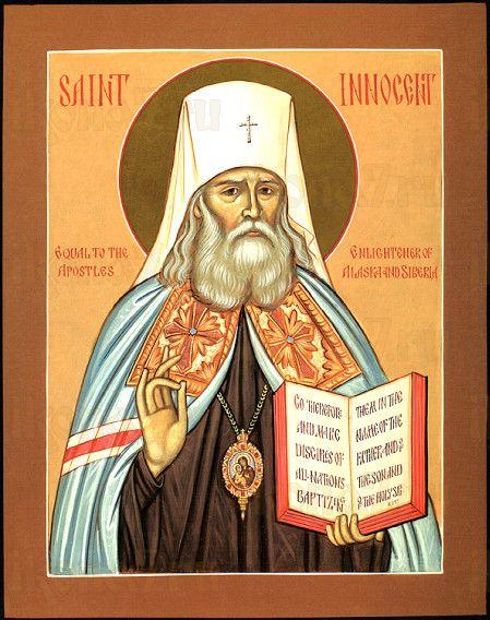 Иннокентий Московский (рукописная икона)