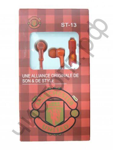 Гарнитура (науш.+микр.) для сотов. ST-13 (красные/Manchester)  вакуум