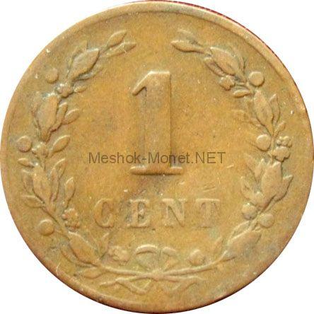 Нидерланды 1 цент 1878 г.