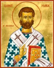 Марк Арефусийский (рукописная икона)