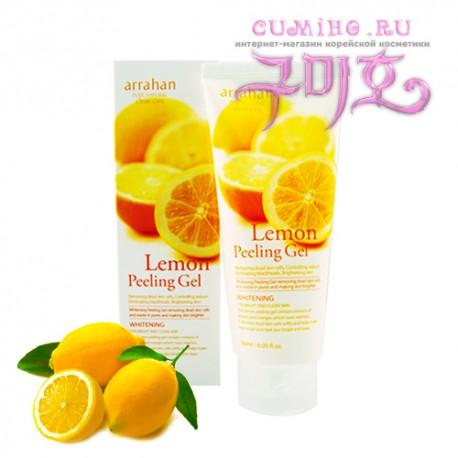 3W CLINIC «Arrahan» Whitening Peeling Пилинг-гель для лица осветляющий