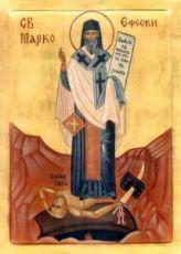 Икона Марк Ефесский (рукописная)