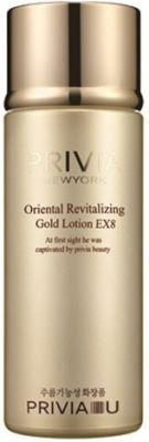 Privia Oriental Revitalizing Gold Skin EX8 Восстанавливающий тоник для лица с био золотом