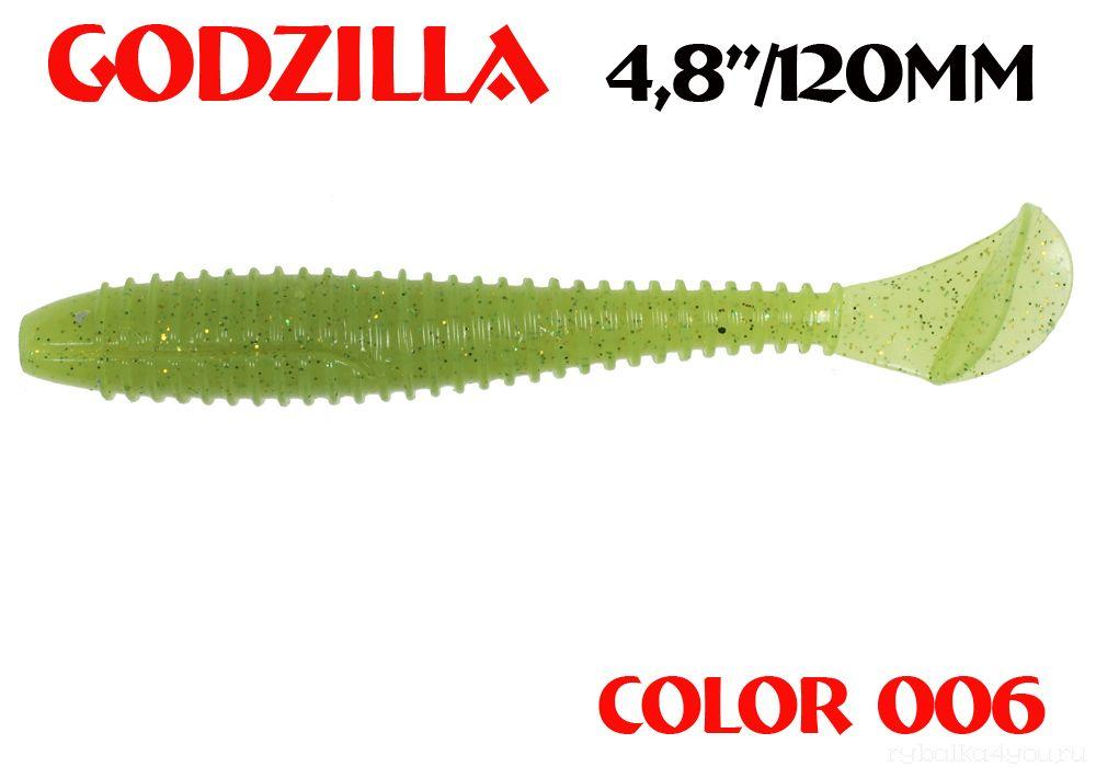 Купить Мягкая приманка Aiko Godzilla 4.8 120мм / запах рыбы цвет - 006 (упаковка 5шт)