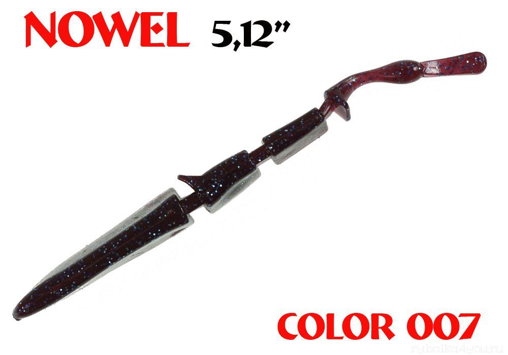 Купить Червь Aiko Novel 5.12 130 мм / 8,25 гр запах рыбы цвет - 007 (упаковка 4 шт)