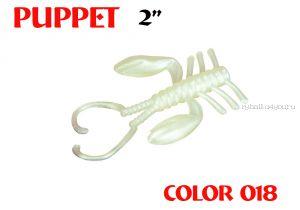 """Мягкая приманка Aiko  Puppet 2"""" 50 мм / 1,2 гр / запах рыбы / цвет - 018  (упаковка 8шт)"""