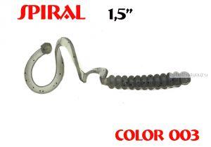 """Твистеры Aiko  Spiral 1.5"""" 25 мм / 0,62 гр / запах рыбы / цвет - 003 (упаковка 10 шт)"""