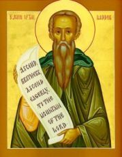 Икона Иоанн Лествичник (рукописная)
