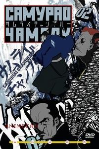 "DVD ""САМУРАЙ ЧАМПЛУ. Диск 2"" / ""SAMURAI CHAMPLOO"""