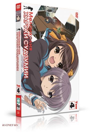 DVD «Меланхолия Харухи Судзумии» том 4 (серии 10-13)