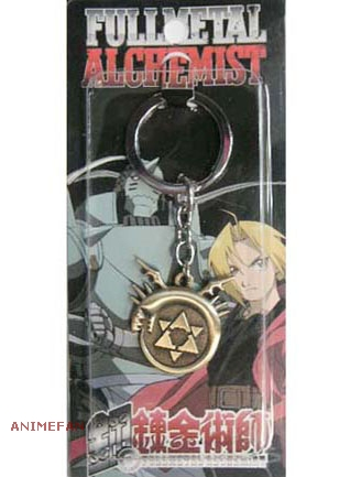 Брелок Full Metall Alchemist_04