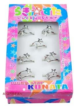 Кольцо Lucky Star_01