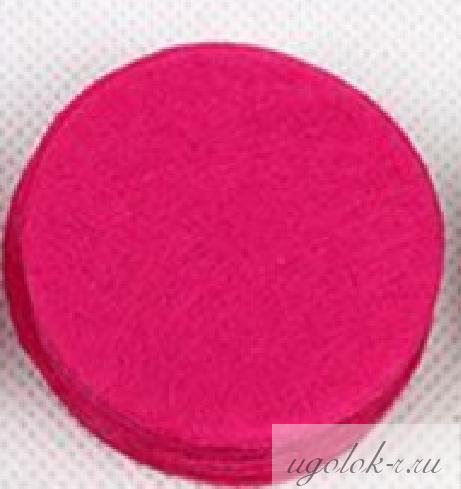 Фетровые кружочки 4 см (малиновый)
