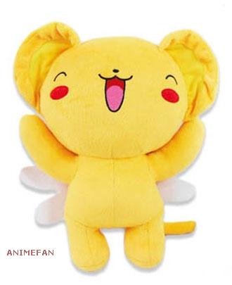 Мягкая игрушка Card Captor Sakura Kero