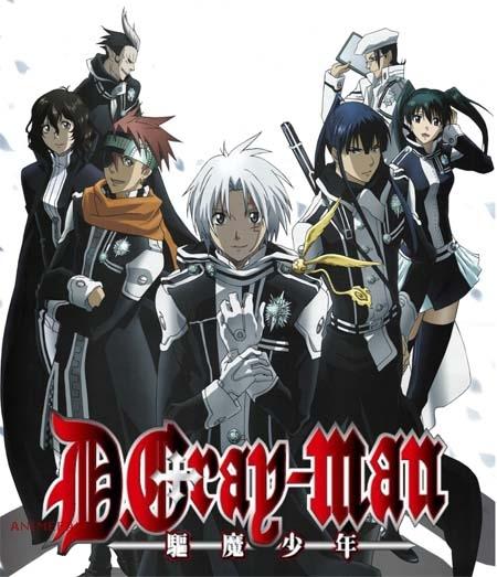 Плакат D.Gray-man_02