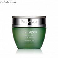 Ночной крем против морщин NovAge Ecollagen