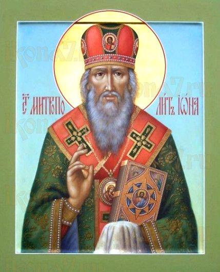 Иона Московский (рукописная икона)