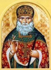 Икона Иона Киевский (рукописная)