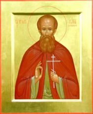 Икона Иона Луховицкий (рукописная)