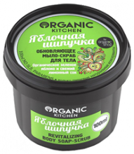 Мыло-скраб для тела Яблочная шипучка Kitchen 100 мл
