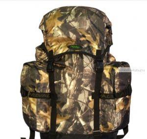 Рюкзак PRIVAL Скаут 40 литров кмф-цифра