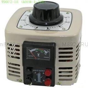 ЛАТР TDGC2-0.5  0.5 квт. 2А. Ривчи