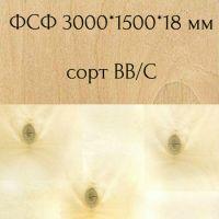 Фанера ФСФ 3000*1500*18 мм