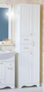 Пенал для ванной комнаты Бриклаер Анна 52, белый, с бельевой корзиной