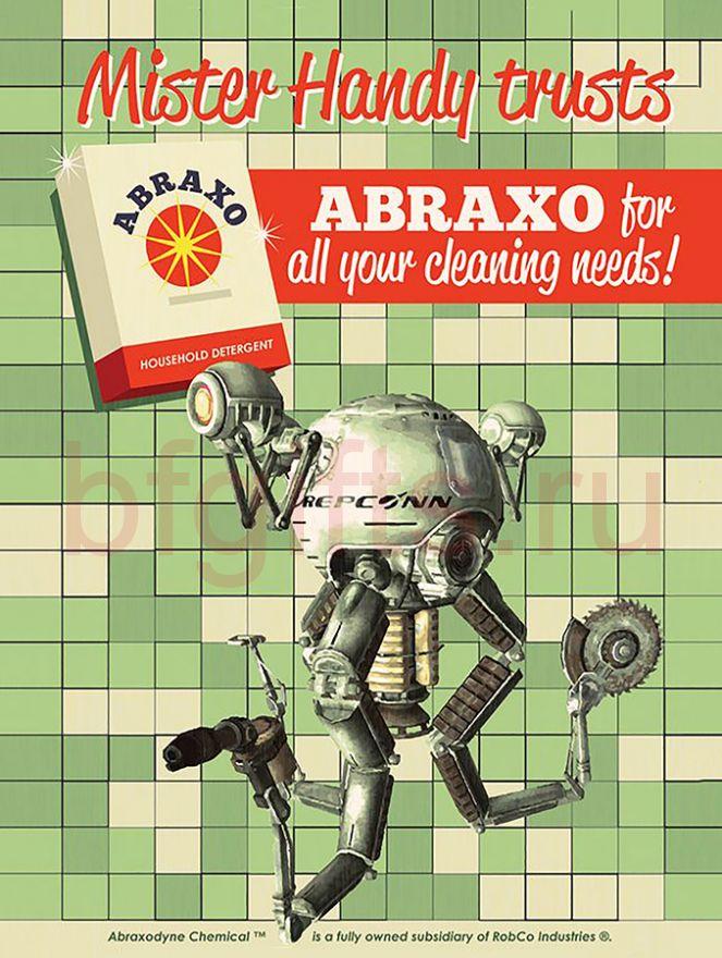 Табличка Abraxo Fallout