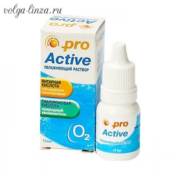 Optimed Pro Active -увлажняющие капли