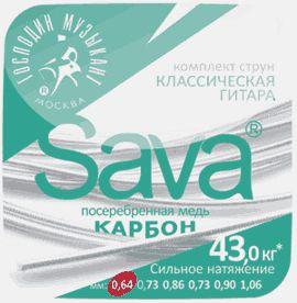 ГМ SAVA SC64c Струны для классич. гитары (среднее натяжение)